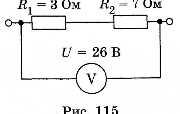 Контрольная работа по Физике