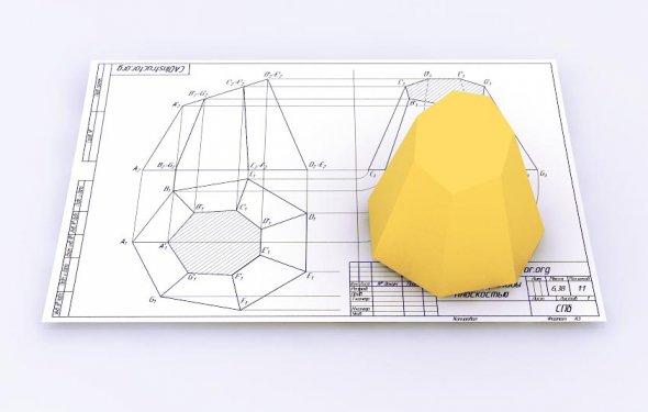 Начертательная геометрия |