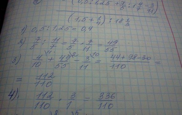 Работа по алгебре 9 класс