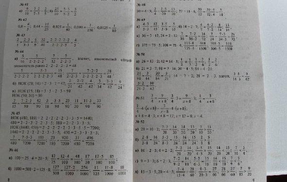 Решение Контрольных Работ по Математике Класс Как написать  по математике 17 апреля 2012