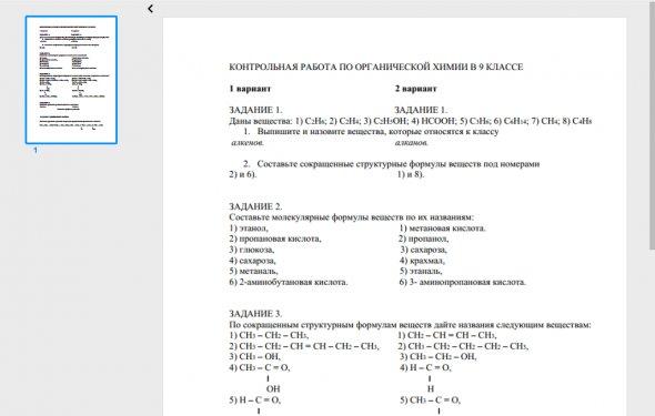 Грамотное написание заключения для контрольной работы Математика  Заключение в контрольной работе по информатике
