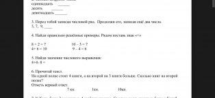 Мордкович контрольные работы Как написать контрольную работу Контрольная для 1 Класса