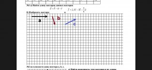Контрольная работа по алгебре Как написать контрольную работу Контрольная Работа по Теме Векторы 9 Класс