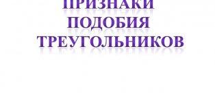 Готовые контрольные работы Как написать контрольную работу Контрольные по Геометрии 8 Класс Атанасян