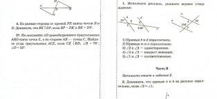 Контрольная работа по геометрии Как написать контрольную работу Контрольные Работы по Геометрии 9 Класс