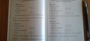 Ответы на контрольные работы Как написать контрольную работу Контрольные Работы по Математике 6 Класс Ответы