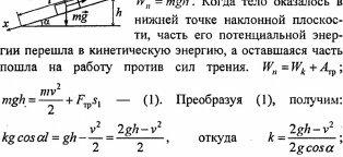 Контрольные работы по физике Как написать контрольную работу Решение Контрольных по Физике