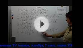Алгебра Класс Алимов Контрольные Работы Как написать  Алгебра Алимов 7 й класс задача 228