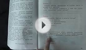 Комплексная Контрольная Работа Класс Как написать контрольную  Итоговая комплексная работа 4 класс ПНШ 2 3 4 задание
